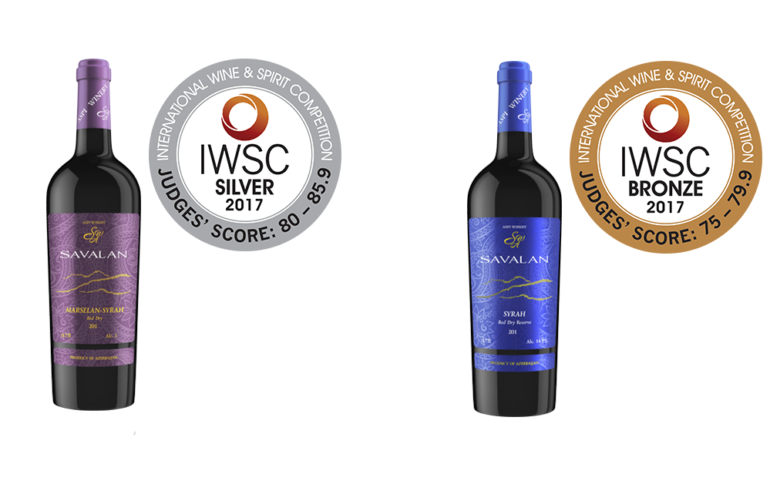 Two medals of IWSC 2017 Awards, London
