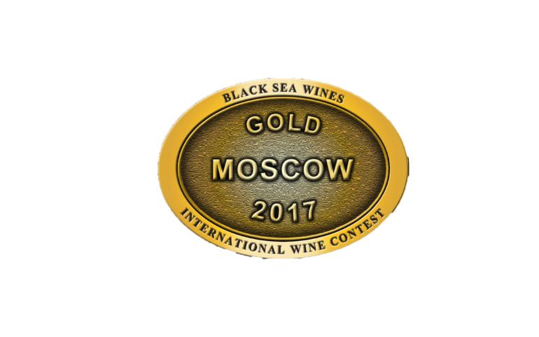 IV Black Sea Winemaking Forum – Golden medal