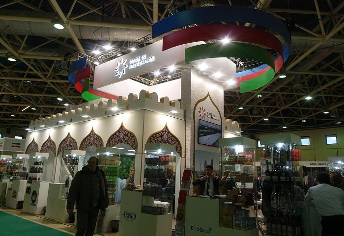 25th International Exhibition of Food, Beverages and Food Raw Materials – PRODEXPO 2018